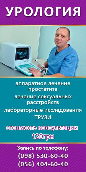 kak-pitatsya-dlya-normalnoy-spermogrammi